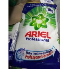 Ariel 4,5 кг - прах за бяло и цветно пране