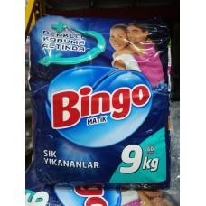 Bingo - 4.5 кг - прах за бяло и цветно пране с различни аромати