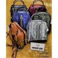 Спортно-елегантна дамска чанта в различни цветове